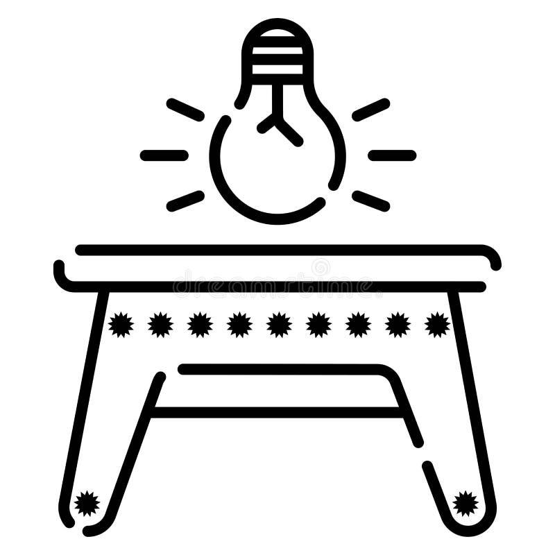Het pictogram vectorillustratie van de dinerlijst vector illustratie