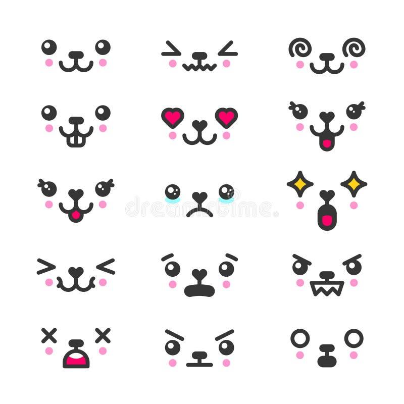 Het pictogram vectorreeks van Kawaii leuke gezichten emoticons royalty-vrije illustratie