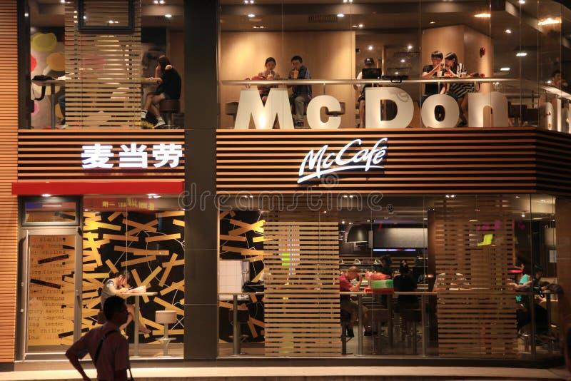 Het Plein van McDonald stock foto's