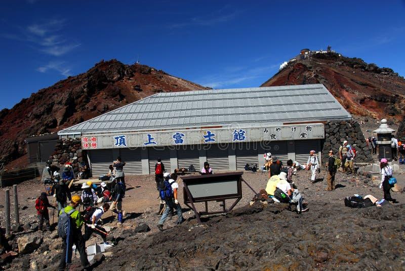 Het postkantoor zet Fuji op royalty-vrije stock foto's