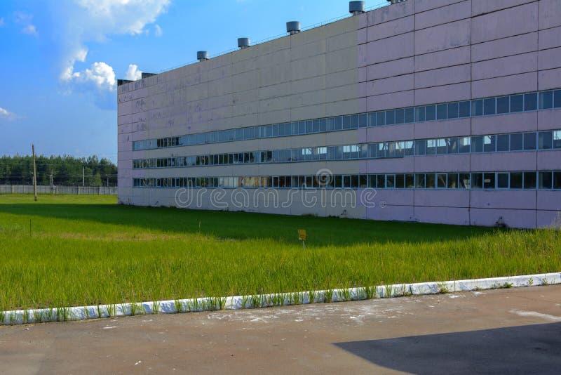 Het punt van begrafenis van radioactief afval van Tchernobyl royalty-vrije stock fotografie