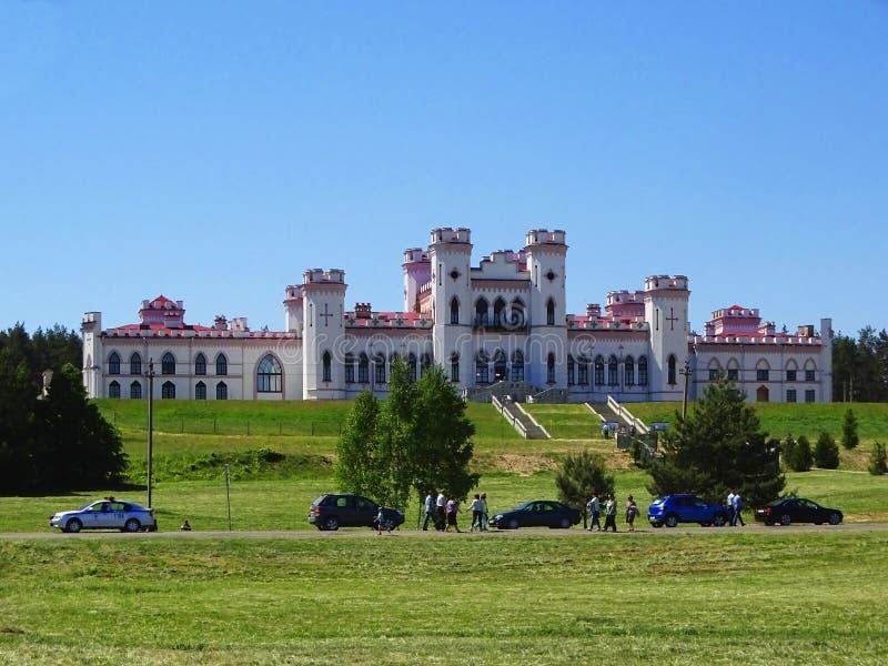Het Puslovsky-Paleis in Kossovo Wit-Rusland stock afbeelding
