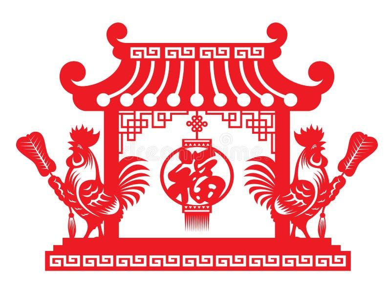Het rode document sneed tweeling het gatenventilator en lantaarn van de haankip in de symbolen van de de deurdierenriem van China royalty-vrije illustratie