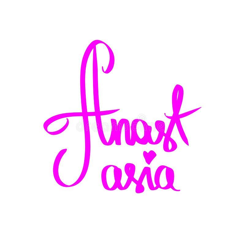 Het roze hart van Anastasia van de vrouwennaam Het met de hand geschreven vrouwelijke voornaam van letters voorzien Geschreven ka royalty-vrije illustratie