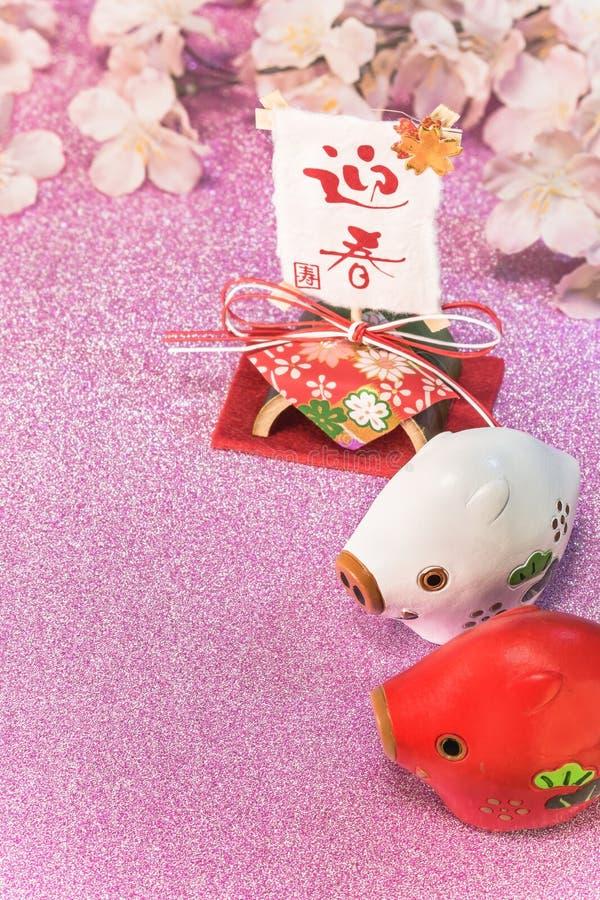 Het roze schittert achtergrond met de bloesems van de sakurakers voor Japanner stock fotografie