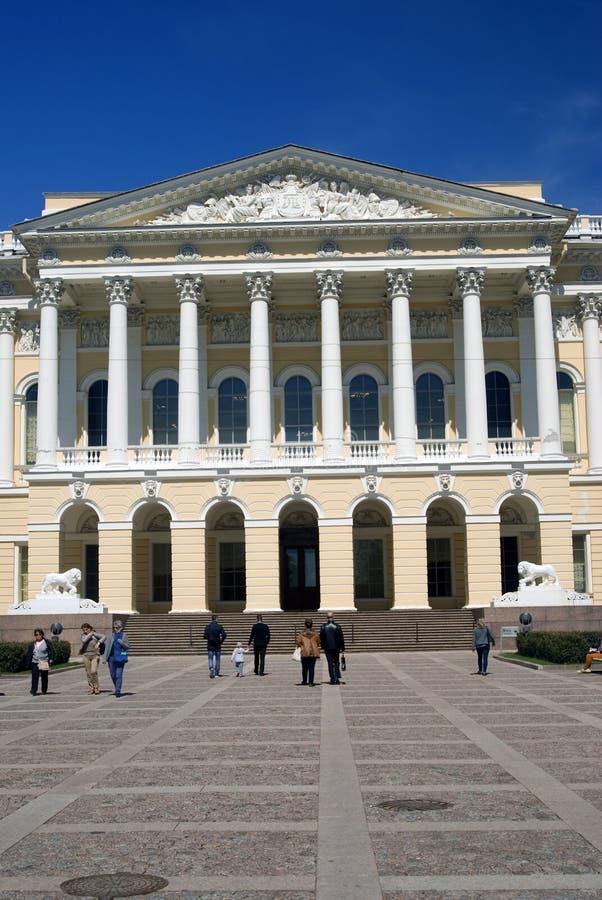 Het Russische museum van de staat in heilige-Petersburg stad, Rusland stock afbeelding
