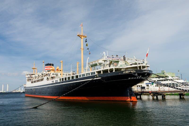 Het schip van Hikawamaru bij dok, Yokohama royalty-vrije stock foto