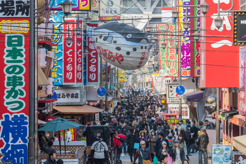 Het Shinsekai-district van Osaka stock afbeeldingen