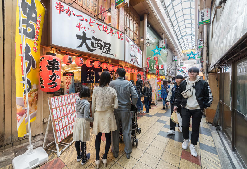 Het Shinsekai-district van Osaka royalty-vrije stock foto's