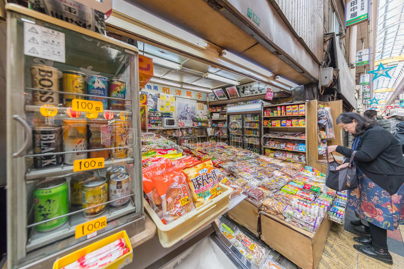 Het Shinsekai-district van Osaka stock fotografie