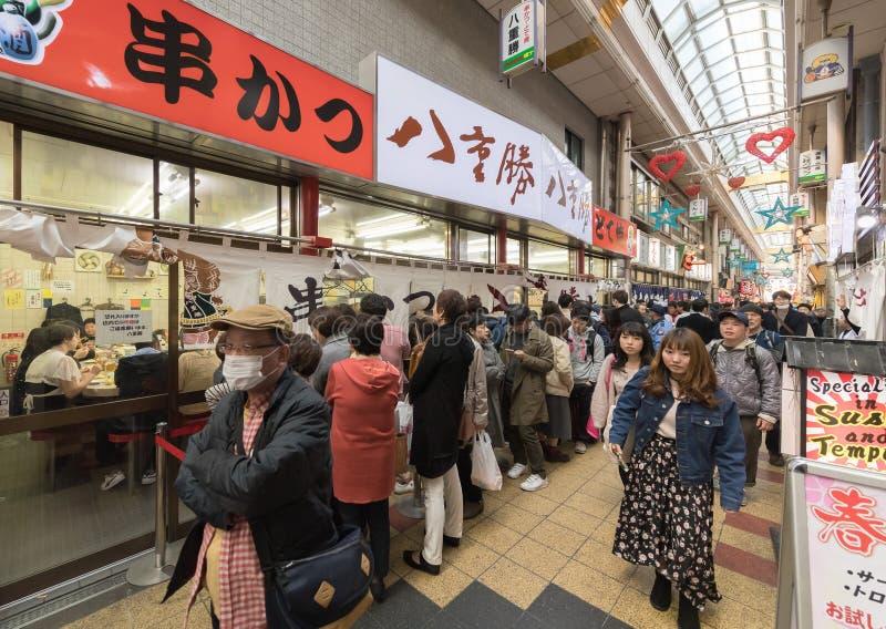 Het Shinsekai-district van Osaka stock afbeelding