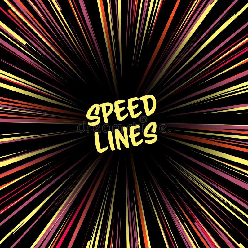 Het snelle effect van de snelheidsafwijking Het lijnengezoem verdwijnt convergerende achtergrond langzaam Grappig boekelement, Ra vector illustratie