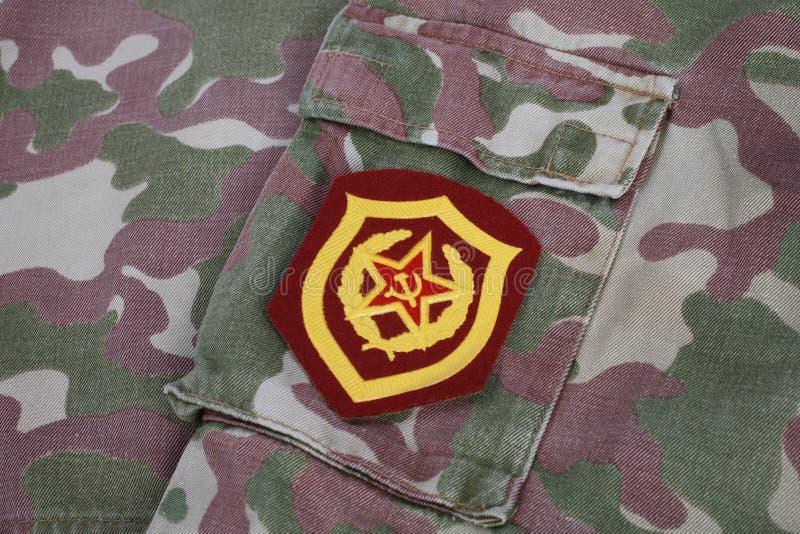 Het sovjetleger Gemechaniseerde flard van de infanterieschouder op camouflage eenvormige achtergrond royalty-vrije stock foto's
