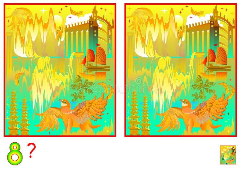 Het spel van het logicaraadsel voor kinderen en volwassenen Behoefte om 8 verschillen te vinden Het ontwikkelen van vaardigheden  royalty-vrije illustratie
