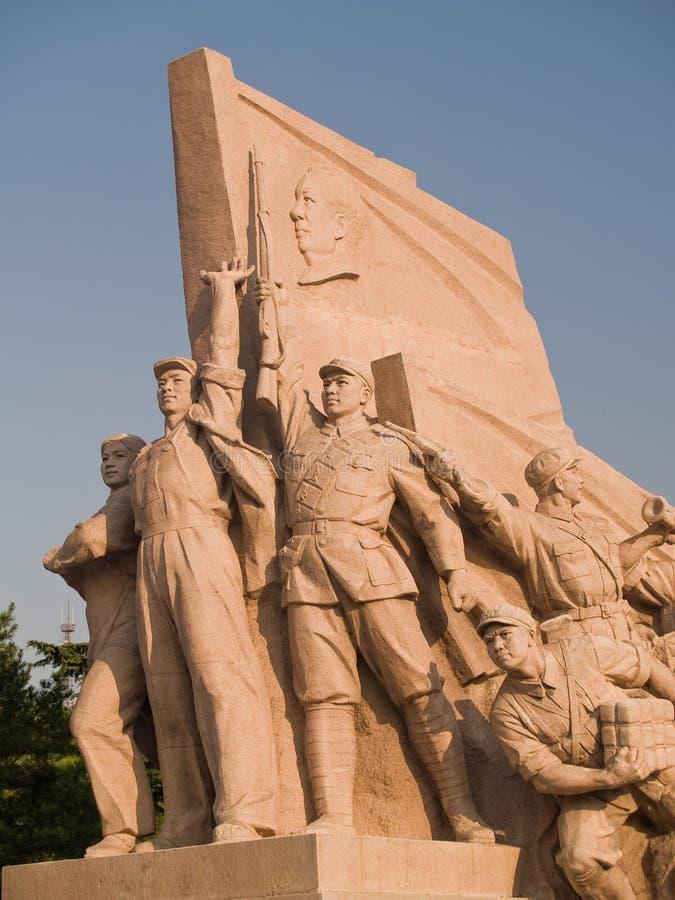 Het Standbeeld van arbeiders bij vierkant Tiananmen stock foto