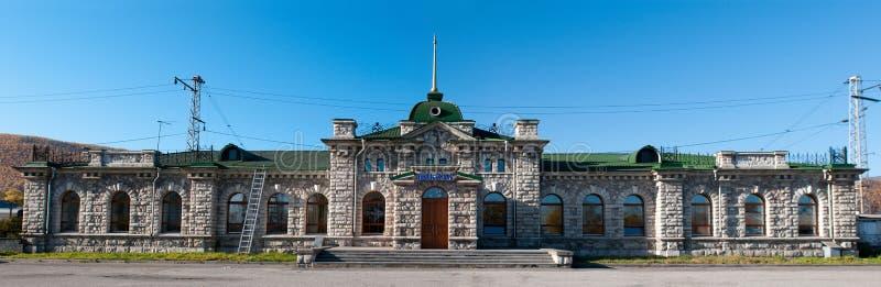 Het station van Slyudyanka royalty-vrije stock afbeelding