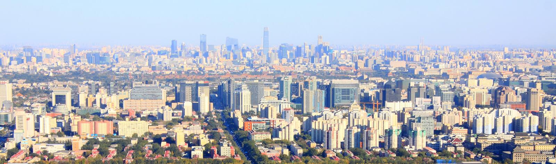 Het stedelijke landschap van Peking royalty-vrije stock fotografie