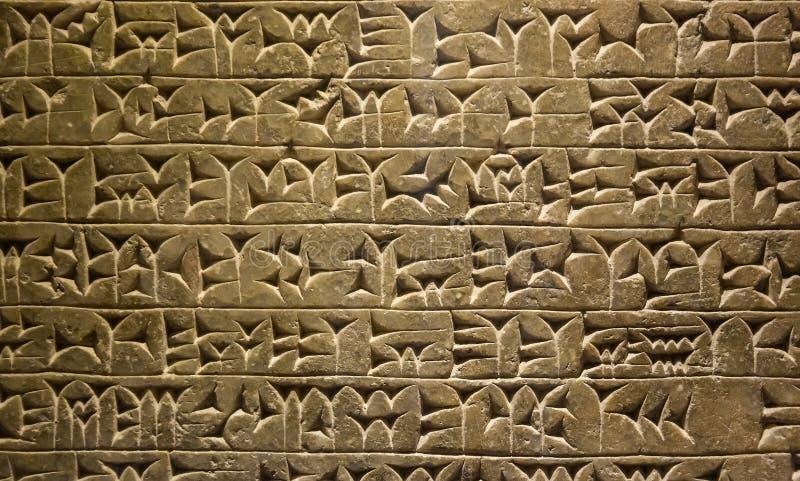 Het Sumerische wigvormig schrijven, stock afbeelding