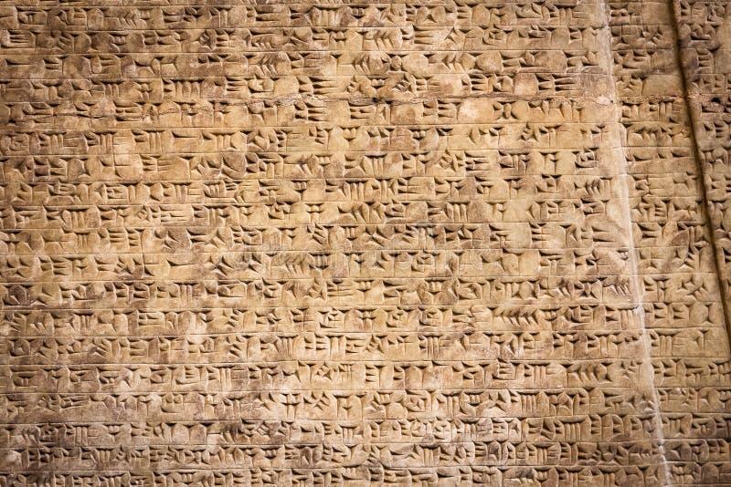Het Sumerische wigvormig schrijven, royalty-vrije stock afbeeldingen