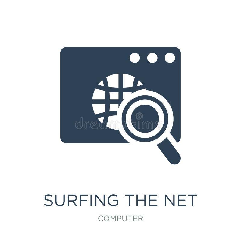 het surfen van het netto pictogram in in ontwerpstijl surfend het netto die pictogram op witte achtergrond wordt geïsoleerd surfe stock illustratie