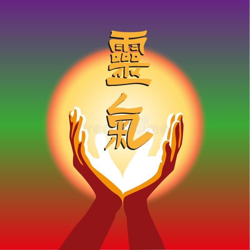 Het symbool van het conceptenbeeld van Reiki-praktijk royalty-vrije illustratie