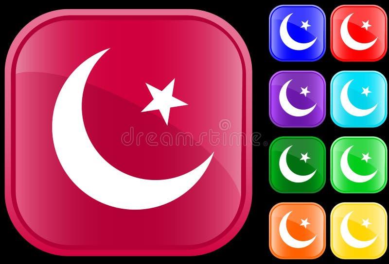 Het symbool van het mohammedanisme vector illustratie