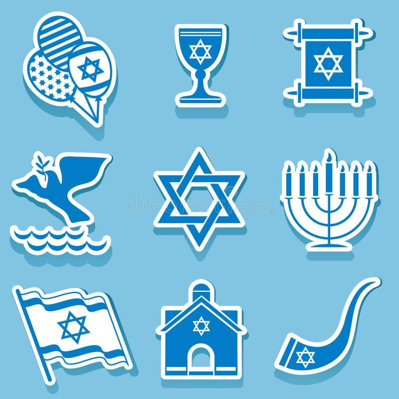 Het symbool van Israël stock illustratie