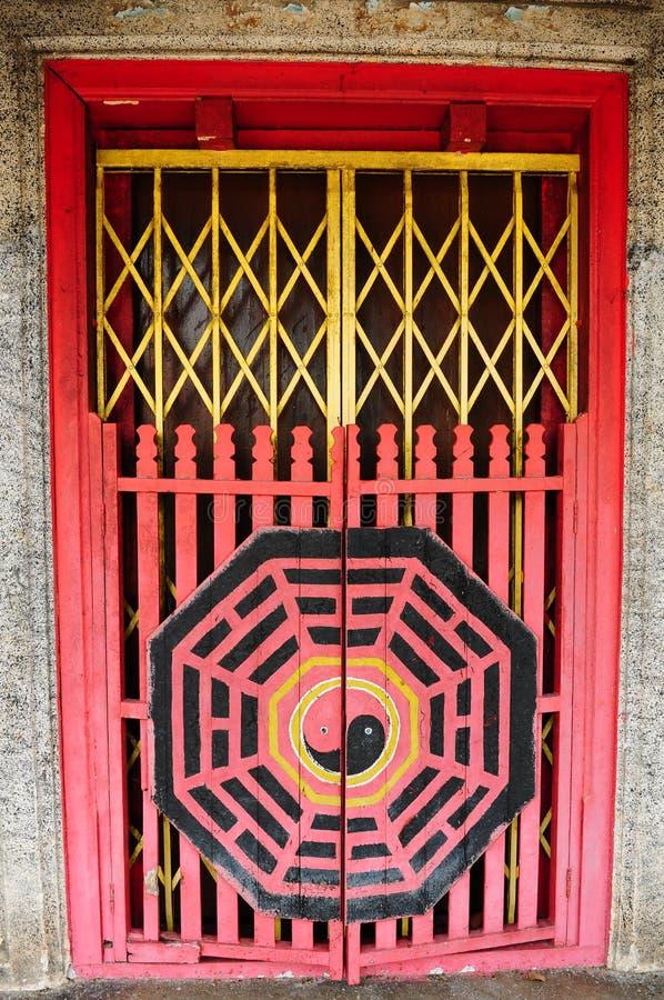 Het symbool van Tao royalty-vrije stock fotografie