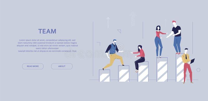 Het teamwerk - de vlakke kleurrijke banner van de ontwerpstijl royalty-vrije illustratie