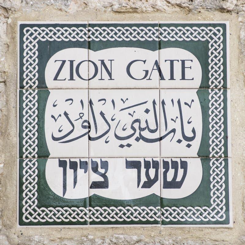 Het teken van de Zionpoort royalty-vrije stock fotografie