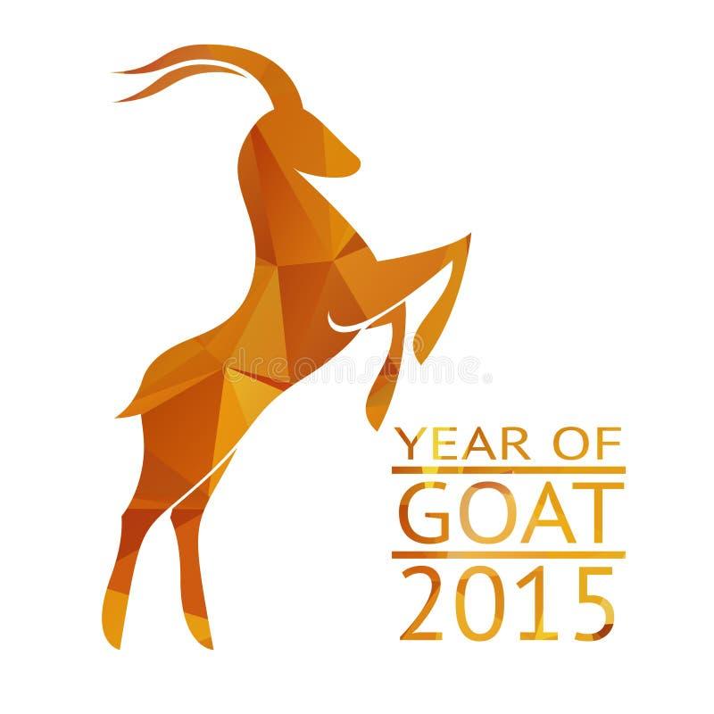 Het Teken van het geitnieuwjaar 2015 royalty-vrije illustratie