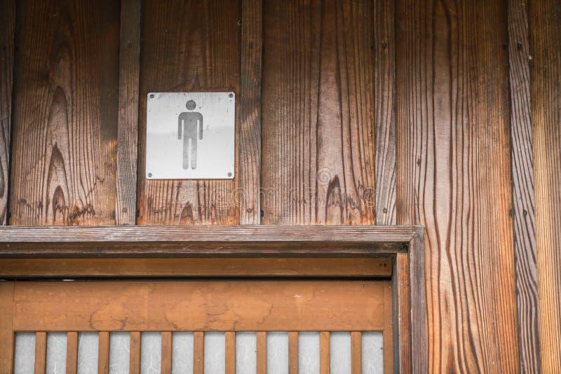 Het teken van het mensentoilet stock foto