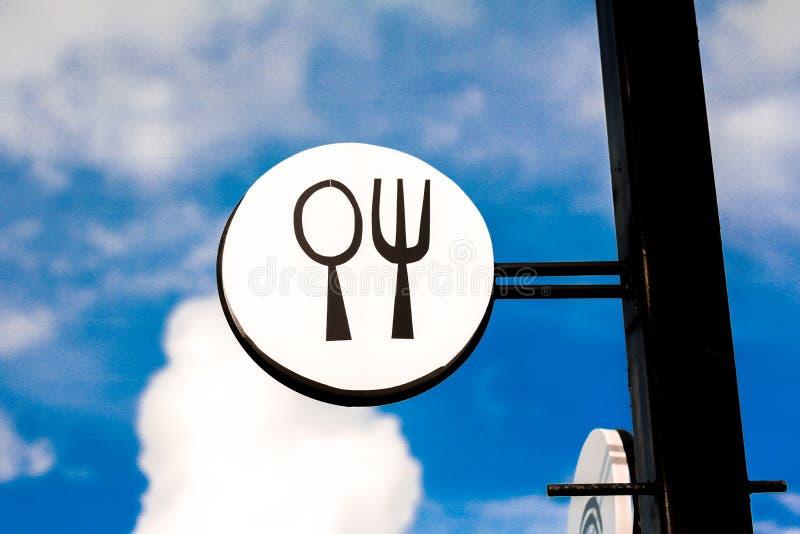 Het teken van het voedsel of van het restaurant stock afbeelding