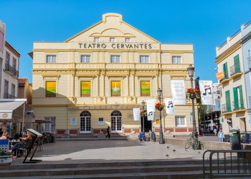 Het theater Malaga van Cervantes stock fotografie