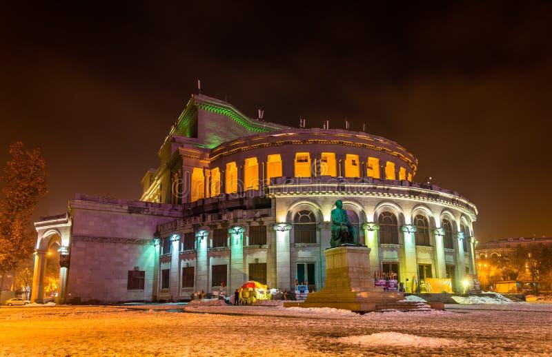 Het theater van de opera in Yerevan stock foto