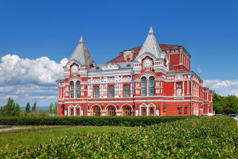 Het Theater van het drama in Samara royalty-vrije stock foto's