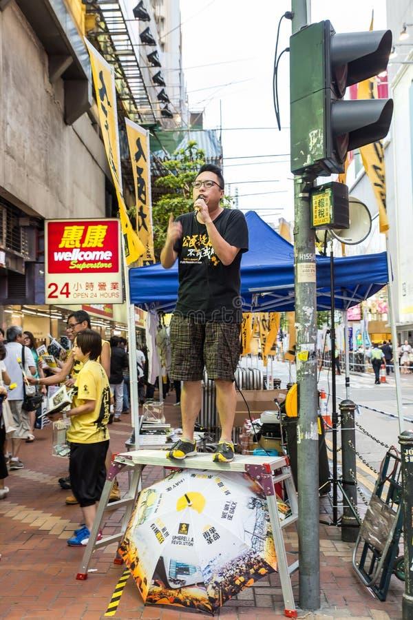 Het Tiananmenvierkant protesteert gebeurtenis in Hong Kong stock foto