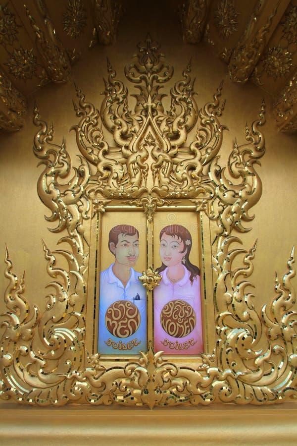 Het toilet royalty-vrije stock fotografie