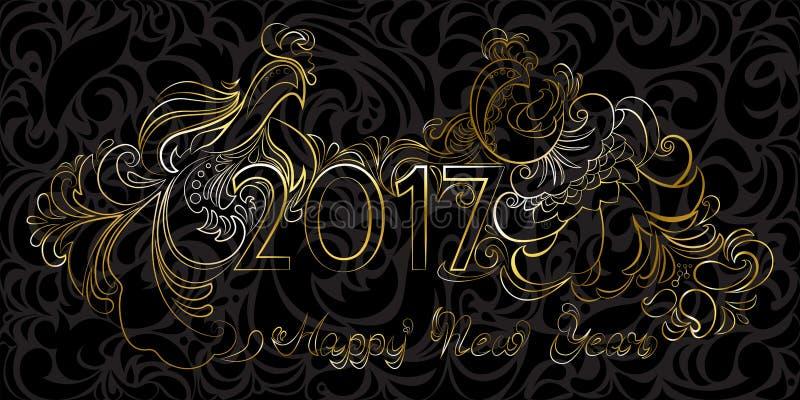 Het uitdrukkings gouden Gelukkige Nieuwjaar 2017 en hanen op een zwarte rug vector illustratie