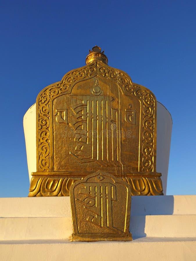 Het uiteinde van Boeddhistische stupa royalty-vrije stock foto