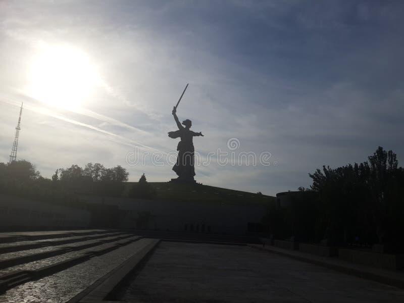 Het Vaderland stock foto