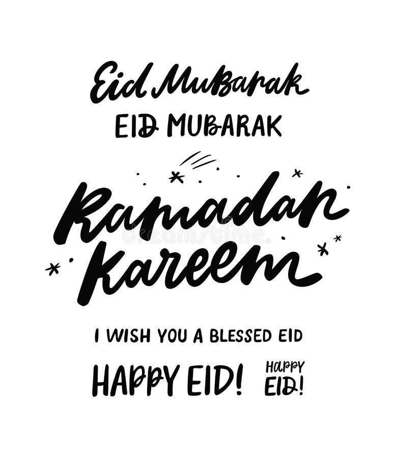Het van letters voorzien reeks voor Moslimvakantie stock illustratie
