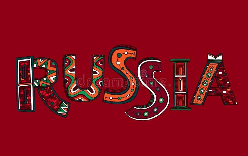 Het Van letters voorzien van Rusland Beeld stock illustratie