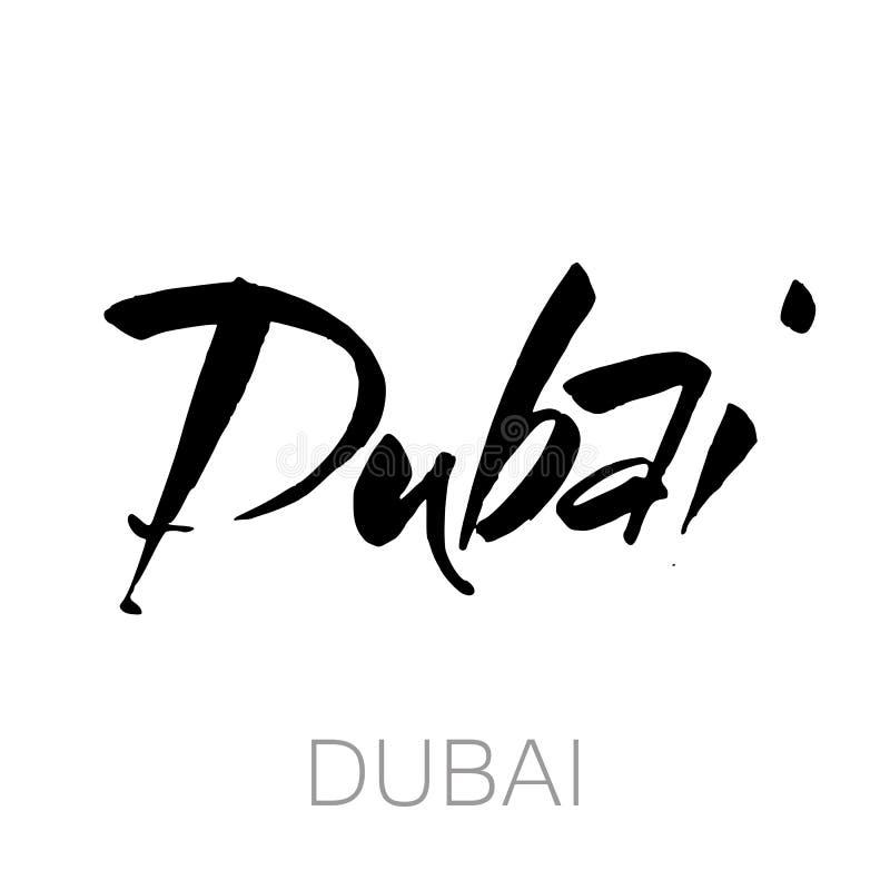 Het van letters voorziende malplaatje van Doubai vector illustratie