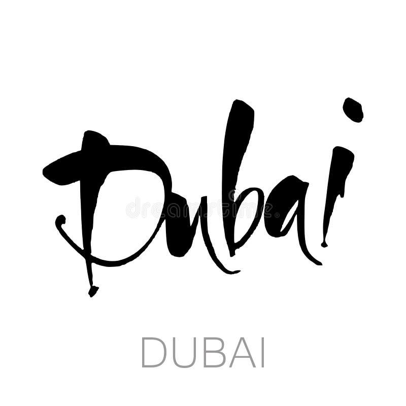 Het van letters voorziende malplaatje van Doubai royalty-vrije illustratie