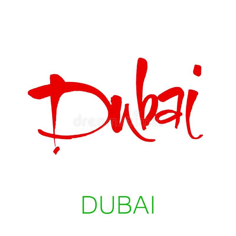 Het van letters voorziende malplaatje van Doubai stock illustratie