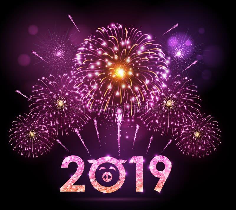 Het vector roze vuurwerk van het vakantiefestival Gelukkige nieuwe jaarkaart royalty-vrije illustratie