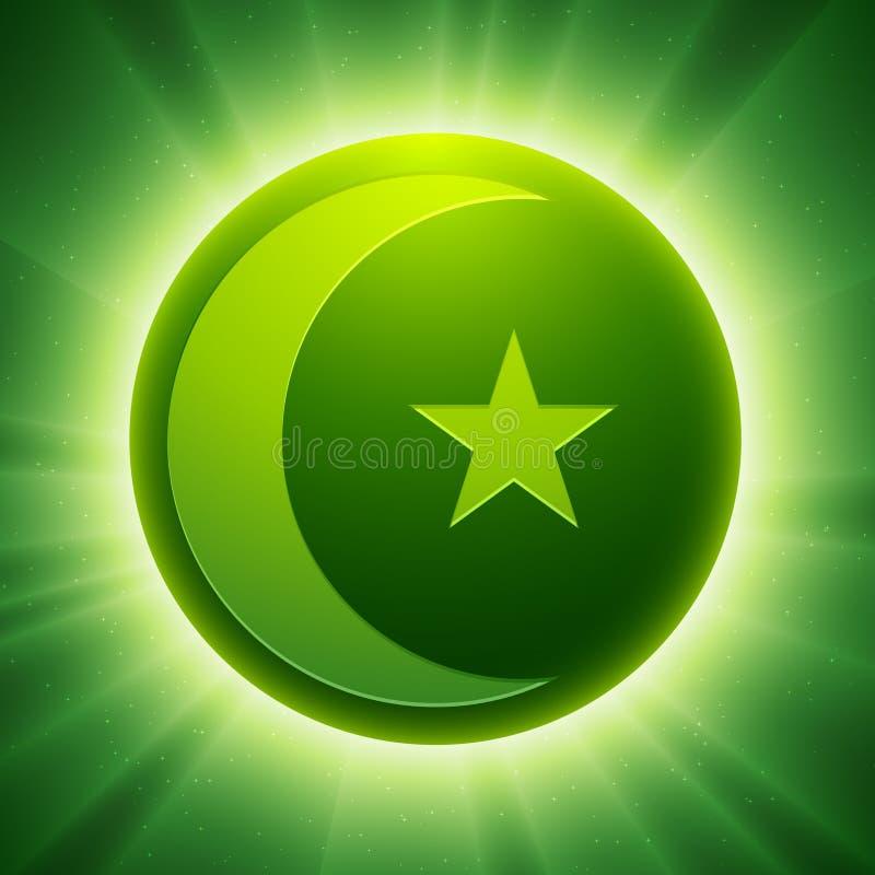 Het vector Symbool van het Mohammedanisme vector illustratie