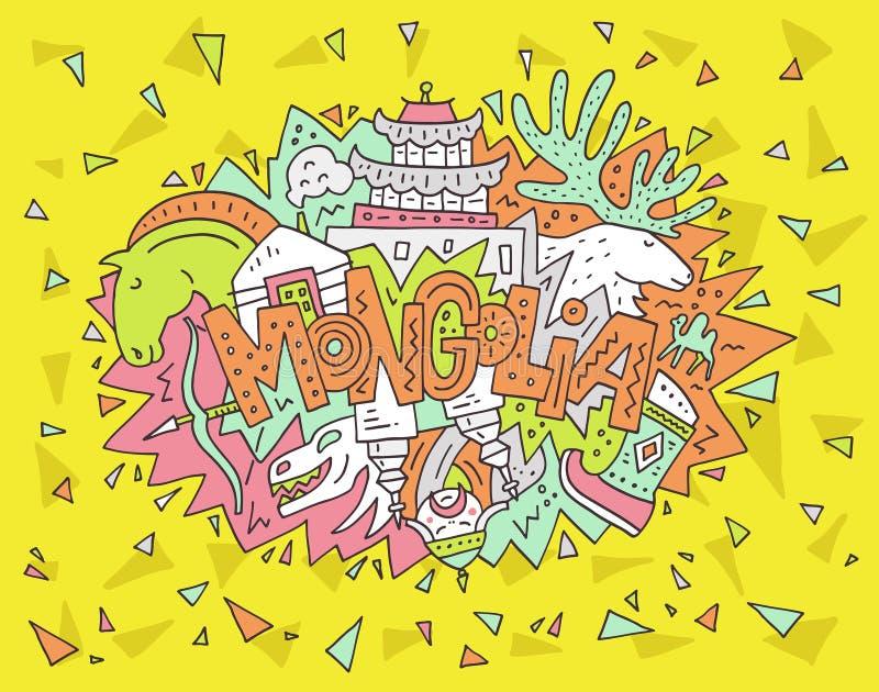 Het vectorconcept van Mongolië vector illustratie
