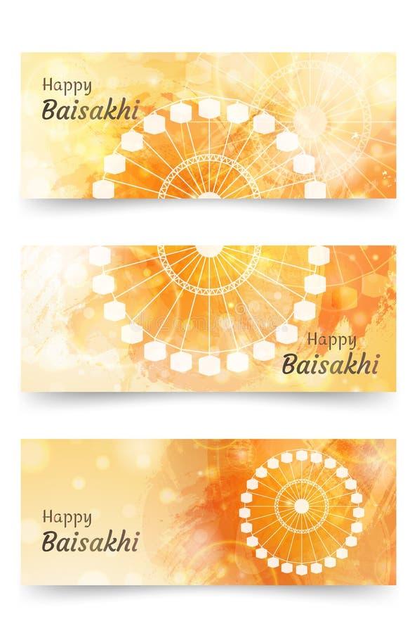 Het vectorfestival van illustratiebaisakhi De affiche van Baisakhipunjabi in in waterverfstijl 14 April - Nieuwjaar van Sikh stock illustratie